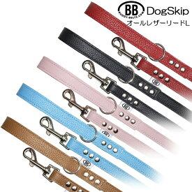 BBオールレザーリード Lサイズ 本革 BUDDY BELT BUDDYBELT 犬 犬用 ペット ドッグ バディーベルト正規輸入代理店 正規店