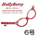 バディベルトハーネス 6号 ホリーベリー HollyBerry ラインストーン付 小型犬 ペット レザー 本革 BUDDYBELT バディーベルト 胴輪 リン…