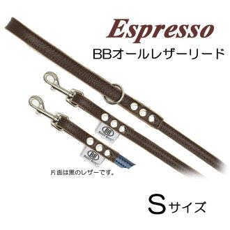 10P03Dec16 BB 올 가죽 리드 S 크기 에스프레소 Espresso 버디 벨트 BUDDYBELT バディーベルト 애완견 애완 동물 개