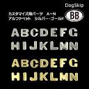 「パーツナンバー0004 アルファベット A〜N」 buddybelt customize buddybelts customs バディーベルト正規輸入代理店 正規店