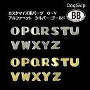 「パーツナンバー0004 アルファベット O〜Z」 buddybelt customize buddybelts customs バディーベルト正規輸入代理店 正規店