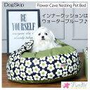犬用 猫用 ファンドルベッド カドラー レトロフラワーサークルベッド FUNDLE Flower Cave Nesting Pet Bed 送料無料