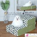 犬用 猫用 ファンドルレトロフラワーステップ 階段 FUNDLE Retro Flower Pet Cat Dog Stair Portable Folding...