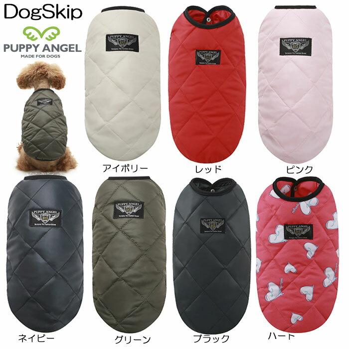 犬用 PAマックデイリーパデッドベストスリージャンパー:XS,S,SM,M,ML,L,XLサイズ Puppy Angel MAC Daily Padded Vest 3 パピーエンジェル ダウン ペット ドッグ 洋服