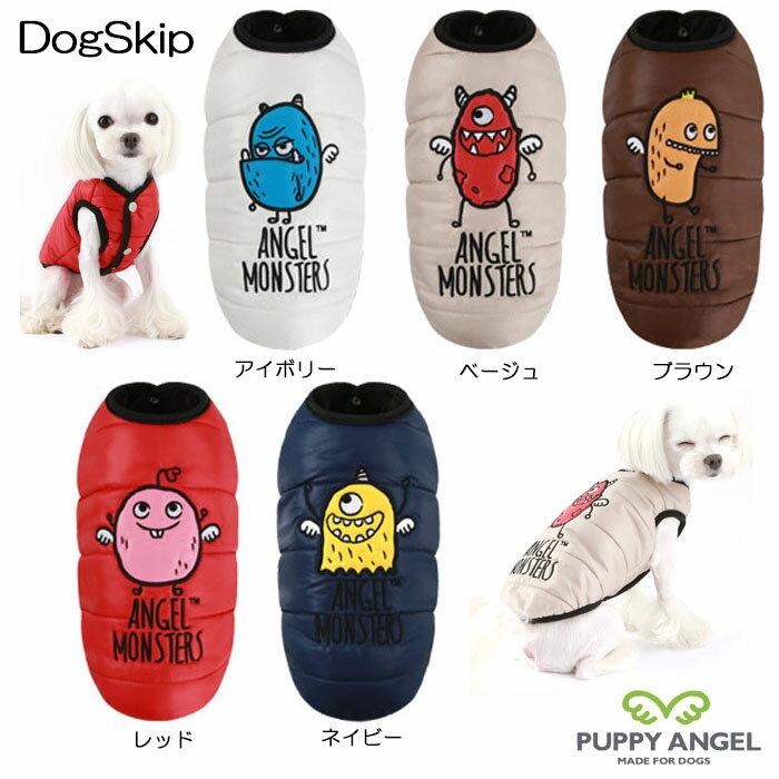 犬用 PAモンスターデイリーパデッドベストワンジャンパー:2XL,3XLサイズ Puppy Angel Monsters Daily Padded Vest 1 パピーエンジェル ダウン ペット ドッグ 洋服 送料無料