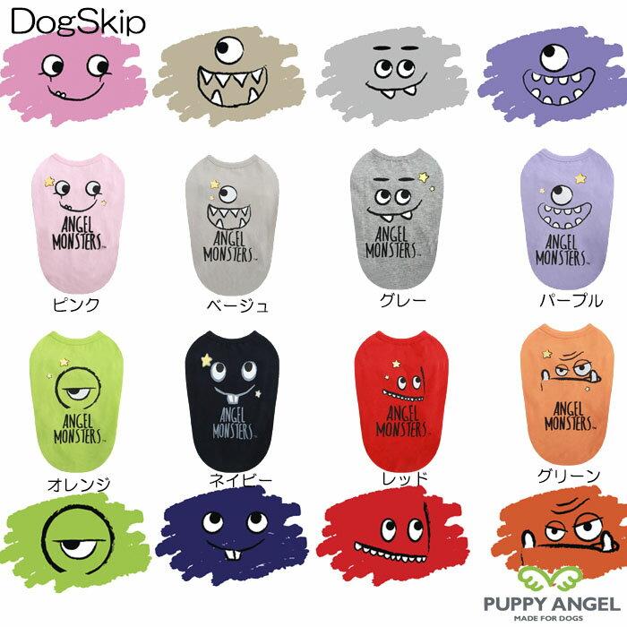犬用 洋服 パピーエンジェルモンスタースリーブレスTシャツ 2XL,3XLサイズ Puppy Angel Monster Sleeveless T-shirts 犬服