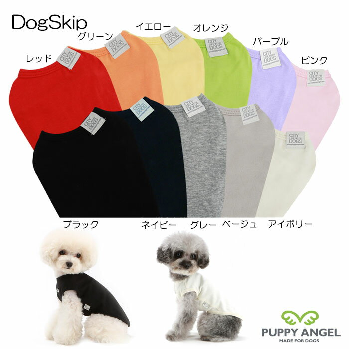 犬用 洋服 パピーエンジェルマックデイリースリーブレスTシャツ 2XL,3XLサイズ Puppy Angel MAC Daily Sleeveless T-shirts ドッグ
