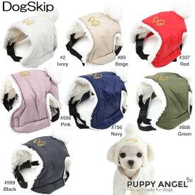 犬用 PAパデッドハット / S,M,Lサイズ パピーエンジェル 洋服 ドッグウェア 小型犬 犬