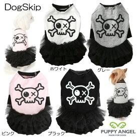 犬用 PAパイレーツチュチュドレス ワンピース Puppy Angel Do Not Touch Pirate TUTU Dress:S,SM,M,ML,L,XLサイズ パピーエンジェル 洋服 ドッグウェア