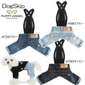 犬 PAインディゴデニムパンツ / S,SM,M,ML,L,XLサイズ パピーエンジェル 洋服 ドッグウェア 小型犬