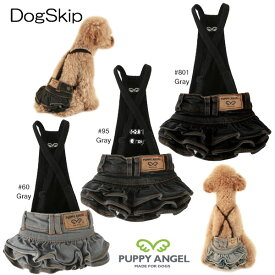 犬用 PAオキオデニムスカート Puppy Angel(R) OHKIO(TM) Denim Skirts:S,SM,M,ML,L,XLサイズ パピーエンジェル 洋服 ドッグウェア