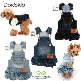 犬用 PAオキオデニムサスペンダーカンカンスカート Puppy Angel(R) OHKIO(TM) Denim Suspenders cancan skirt:S,SM,M,ML,L,XLサイズ パピーエンジェル 洋服 ドッグウェア