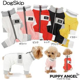 犬用 PAアングラーロゴバンドオールインワン 女の子用 つなぎ オーバーオール:2XL,3XLサイズ パピーエンジェル 洋服 ドッグウェア 小型犬