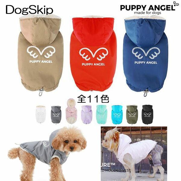 犬用 PAシグネチャーウィングパデッドフードベスト / S,SM,M,ML,L,XLサイズ パピーエンジェル 洋服 ドッグウェア 小型犬 犬