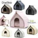 犬 屋根付 ベッド PAキスハウス ベッド カドラー Puppy Angel Kisses House : M サイズ パピーエンジェル 小型犬 犬用
