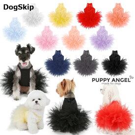 犬用 PAフラワーチュチュドレス 2XL,3XLサイズ パピーエンジェル 洋服 ドッグウェア 小型犬 犬 Puppy Angel(R) Flower TUTU Dress