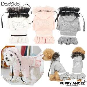 犬用 PAディーバフリルフードトラックスカートワンピースドレス S,SM,M,ML,L,XLサイズ パピーエンジェル 洋服 ドッグウェア 小型犬 犬 Puppy Angel(R) Diva Frill Hood Track Skirt