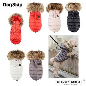 犬用 PAダブルボタンダウンフードベスト S,SM,M,ML,L,XLサイズ パピーエンジェル 洋服 ドッグウェア 小型犬 犬 Puppy Angel(R) Double button Down Hood Vest