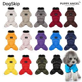 犬用 PAエアー2パデッドオーバーオールユニセックス つなぎ オールインワン / S,SM,M,ML,L,XLサイズ パピーエンジェル 洋服 ドッグウェア 小型犬 犬 Puppy Angel(R) AIR2 Padding Overalls For Unisex