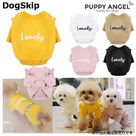 犬用 PAラブリーフリルスウェット・トレーナー / 2XL,3XLサイズ パピーエンジェル 洋服 ドッグウェア 中型犬 犬 PuppyAngel(R) Lovely Frill T-shirt