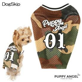 犬用 PAミリタリー迷彩バスケットボールTシャツ 4XL,5XLサイズ パピーエンジェル 洋服 ドッグウェア 小型犬 犬 Puppy Angel(R) PBA(TM) Basketball Jersey (Military)