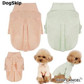 犬用 PAシンプルシャツ:S,SM,M,ML,L,XLサイズ パピーエンジェル Puppy Angel(R) Simple Long Shirts