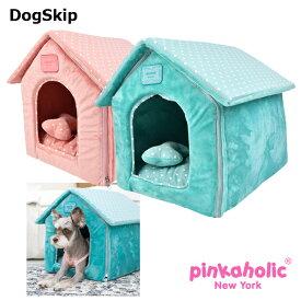 犬用 パロマ屋根付きハウス型ベッド PALOMA HOUSE PINKAHOLIC N.Y. ピンカホリックニューヨーク ペット ドッグ 小型犬