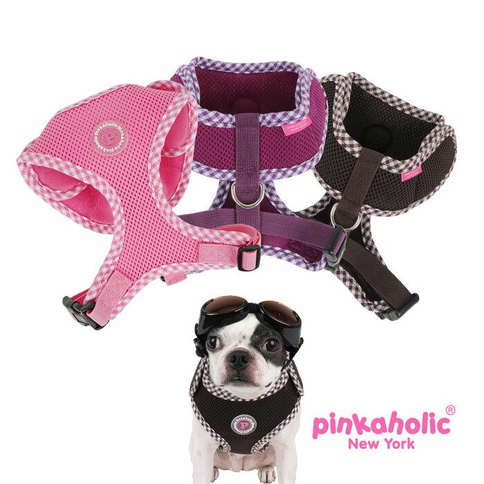 半額以下!胴輪 ハーネス ヴィーナススーペリアハーネス:S, M, Lサイズ PINKAHOLIC ピンカホリック naoa-ah7033 犬 犬用 ペット ドッグ
