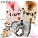 犬用 胴輪 ズリハーネスV S,M,Lサイズ ピンカホリック ニューヨーク 犬 ペット ドッグ PINKAHOLIC NEWYORK