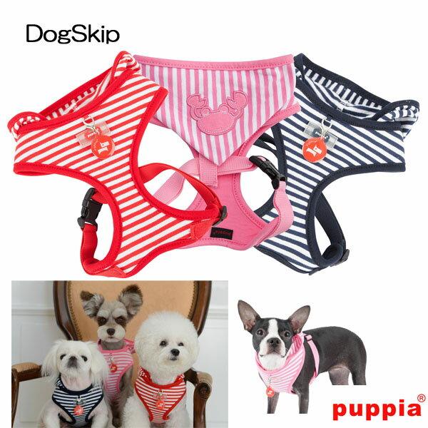 半額以下! 犬用 胴輪 ビーチパーティーハーネス:S,M,Lサイズ PUPPIA パピア 犬 ペット ドッグ 小型犬