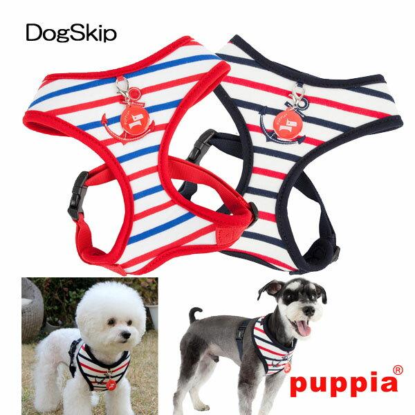 半額以下! 犬用 胴輪 キャプテンハーネスA:S,M,Lサイズ PUPPIA パピア 犬 ペット ドッグ 小型犬