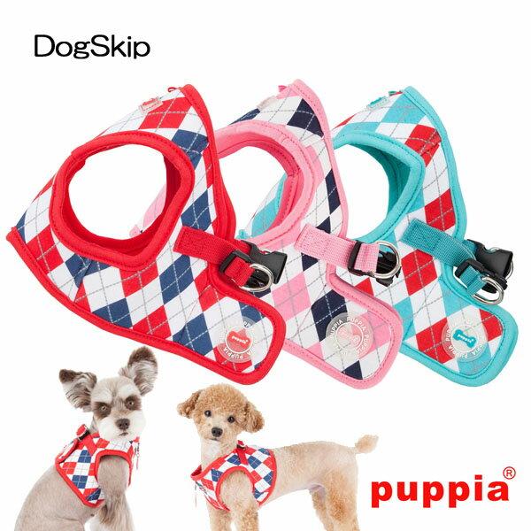 半額以下! 犬用 胴輪 アーガイルハーネスB:S,M,Lサイズ PUPPIA パピア 犬 ペット ドッグ 小型犬