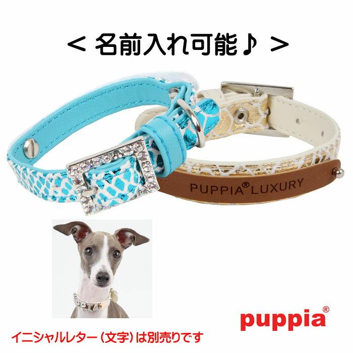 アイビーカラー首輪:Sサイズ PUPPIA パピア paoa-ac1258 犬 犬用 ペット ドッグ
