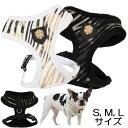 ポラールジャストフィットソフトハーネスA:S,M,Lサイズ PUPPIA パピア ペット 犬 犬用 ドッグ 簡単装着 胴輪 胴囲