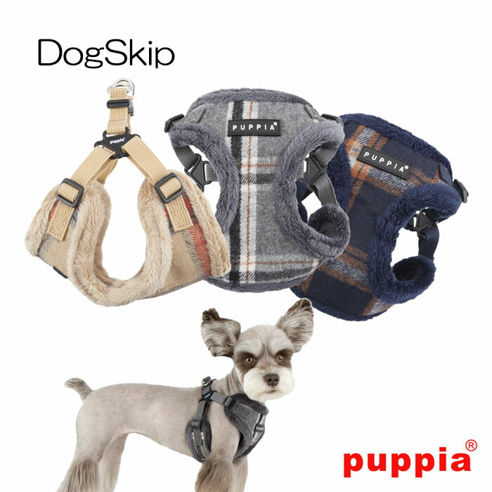 犬用 胴輪 ケンプハーネスC KEMP HARNESS C:S,M,Lサイズ PUPPIA パピア ペット ドッグ 小型犬