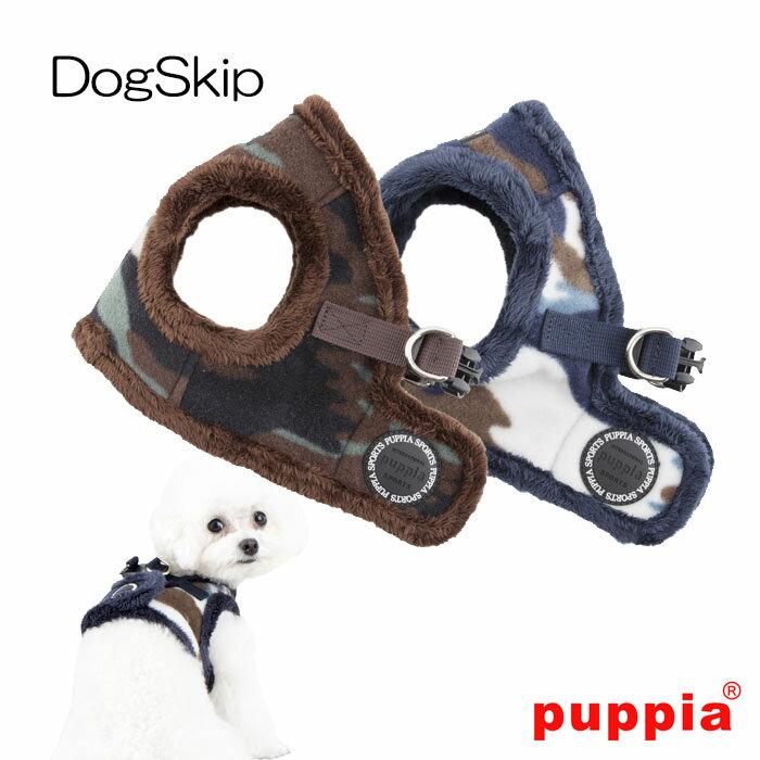 犬用 胴輪 コーポラルハーネスB CORPORAL HARNESS B:S,M,Lサイズ PUPPIA パピア ペット ドッグ 小型犬