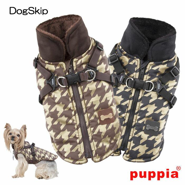 犬用 ドッグストゥースハーネスジャンパー DOGSTOOTH:S,M,Lサイズ PUPPIA 胴輪 パピア 犬 ペット ドッグ 洋服 ダウン 送料無料 hvt