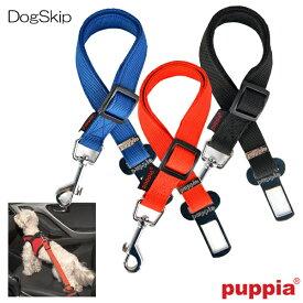 犬用 シンプルドッグシートベストリード SIMPLE DOG SEATBELT PUPPIA パピア ペット ドッグ 車用