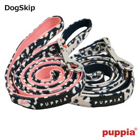 犬用 エリスリード:Lサイズ PUPPIA パピア ペット ドッグ ELYSE LEAD