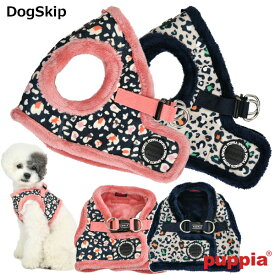 犬用 胴輪 エリスハーネスB:S,M,Lサイズ 小型犬 犬 PUPPIA パピア ペット ドッグ ELYSE HARNESS B