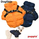 犬用 パピアソフトハーネスジャンパー Soft Jumper:S,M,Lサイズ 胴輪 PUPPIA パピア ペット ドッグ