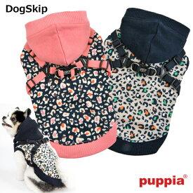 犬用 胴輪 エリスハーネスフーディー:XLサイズ 小型犬 犬 PUPPIA パピア ペット ドッグ ELYSE