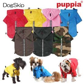 PUPPIAのベースレインコート 犬 レインコート服 洋服 レインコート犬レインコート カッパ 犬用雨具 雨具 レインウェア 犬の服 フード パーカー
