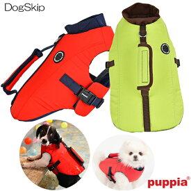犬用 胴輪 アーウィンライフジャケット IRWIN LIFE JACKET:M,Lサイズ PUPPIA パピア 海 プール 川 水 ペット ドッグ