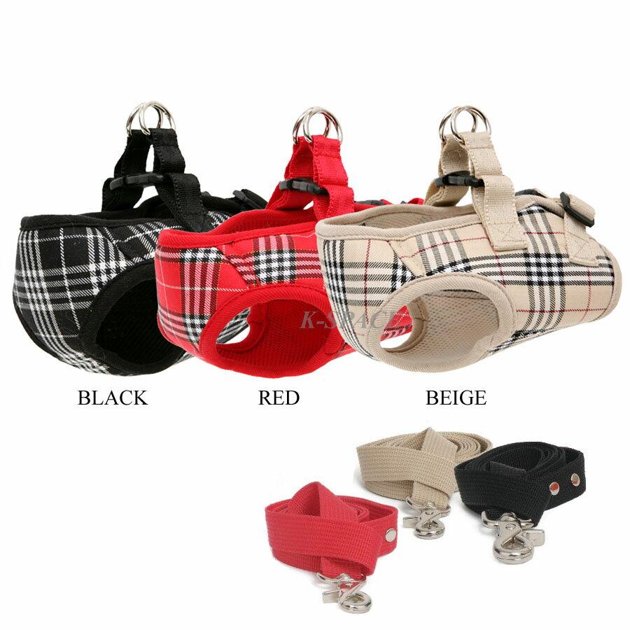 胴輪 ハーネス ロンドンコーリングベストハーネス:S M L XLサイズ 送料無料 ペット 犬 用 PUPPYANGEL パピーエンジェル 犬 犬用 ペット ドッグ