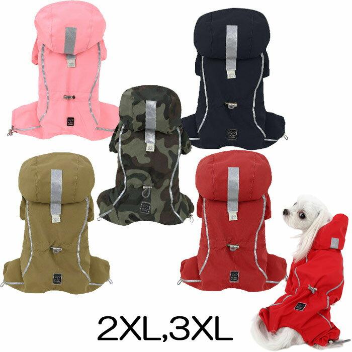 PAアーバンアウトドアレインコート 2XL,3XLサイズ Puppy Angel BIONNE 2 - Urban Outdoor Bodysuit (Raincoat) 送料無料 パピーエンジェル 犬 犬用 ペット ドッグ