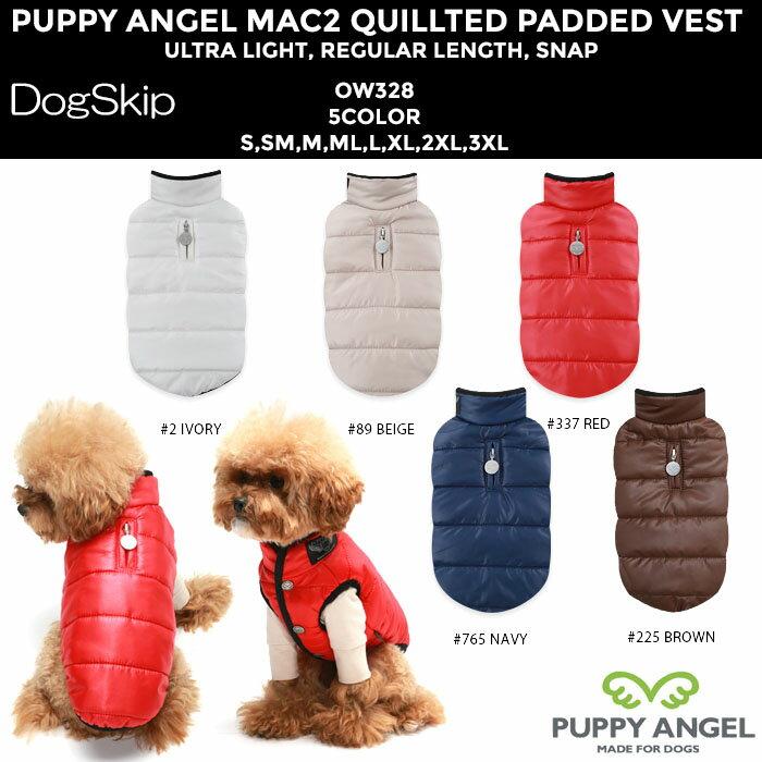 犬用 PAキルトパデッドベストジャンパー:S,SM,M,ML,L,XLサイズ Puppy Angel Quillted Padded Vest パピーエンジェル ダウン ペット ドッグ 洋服