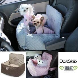 犬用 PAアンジョーネドライビングキット Mサイズ 車用ベッド 車載用 パピーエンジェル PUPPYANGEL ペット用 ドッグ