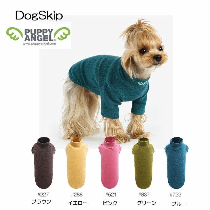 PAデイリーポーラロングスリーブTシャツ 2XL,3XLサイズ パピーエンジェル PUPPYANGEL 犬用