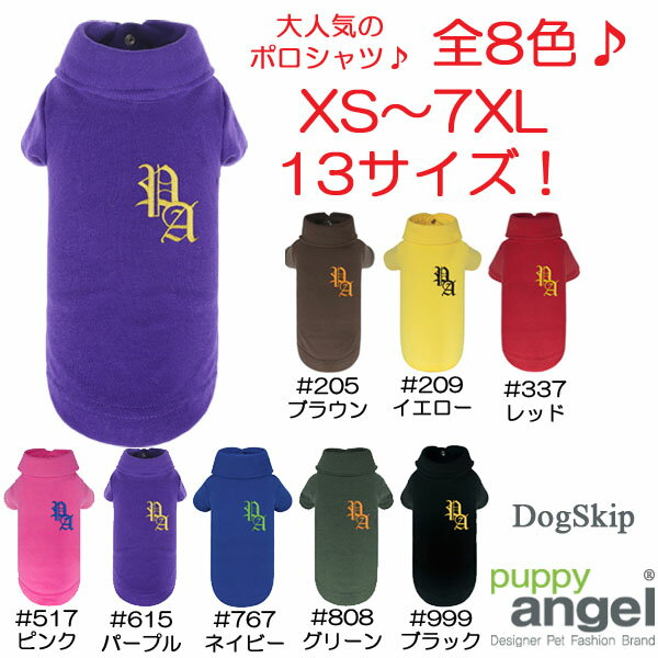 犬用 PAポロTシャツ8色13サイズ!:2XL,3XLサイズ 中型犬 パピーエンジェル PuppyAngel 犬 ペット ドッグ 洋服